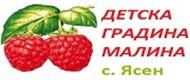 ДЕТСКА ГРАДИНА МАЛИНА С.ЯСЕН