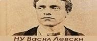 НУ ВАСИЛ ЛЕВСКИ - С. Едрево