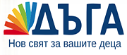Частни детски заведения - ДЕТСКА ГРАДИНА ДЪГА - Банкя
