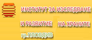 ИНСТИТУТ ПО КОНСЕРВИРАНЕ И КАЧЕСТВО НА ХРАНИТЕ - Пловдив