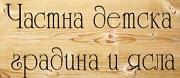 ЧДГ ДЖАНИ РОДАРИ - София
