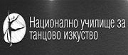 НУТИ - София  - НУТИ - София