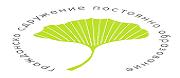 Център за специална образователна подкрепа - ГРАЖДАНСКО СДРУЖЕНИЕ ПОСТОЯННО ОБРАЗОВАНИЕ