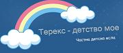 ЧДЯ ДЕТСТВО МОЕ - София