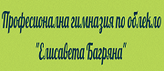 ПГО ЕЛИСАВЕТА БАГРЯНА - Бяла Слатина