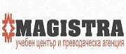 МАГИСТРА - София