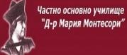 ЧОУ Д-Р МАРИЯ МОНТЕСОРИ - София
