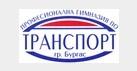 ПГ ПО ТРАНСПОРТ - Бургас