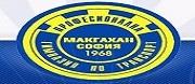 ПГТ МАКГАХАН - София