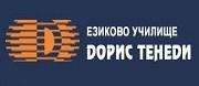 ЧЕСОУ ДОРИС ТЕНЕДИ - София