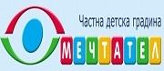 ЧДГ МЕЧТАТЕЛ - София