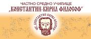 ЧСУ Константин-Кирил Философ