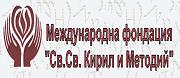 МЕЖДУНАРОДНА ФОНДАЦИЯ СВ.СВ. КИРИЛ И МЕТОДИЙ - София