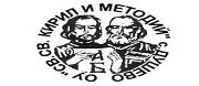 ОУ - ОУ СВ.СВ.КИРИЛ И МЕТОДИЙ - с. Душево