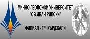 МГУ СВ. ИВАН РИЛСКИ ФИЛИАЛ КЪРДЖАЛИ - Кърджали
