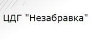 ДГ НЕЗАБРАВКА - Русе