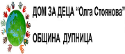 ЦЕНТЪР ЗА ОБЩЕСТВЕНА ПОДКРЕПА - Дупница