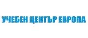 УЧЕБЕН ЦЕНТЪР ЕВРОПА 1997 ЕООД