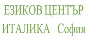 ЕЗИКОВ ЦЕНТЪР ИТАЛИКА - София
