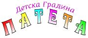 ЧДГ ПАТЕТА - София