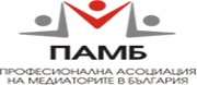 Сдружение Професионална Асоциация на Медиаторите в България