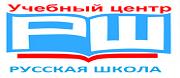 УЧЕБЕН ЦЕНТЪР РУССКАЯ ШКОЛА ЕООД