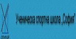 УЧЕНИЧЕСКА СПОРТНА ШКОЛА - София