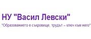 НУ ВАСИЛ ЛЕВСКИ - с. Иганово