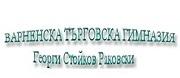 ВТГ ГЕОРГИ СТОЙКОВ РАКОВСКИ - Варна