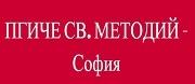ПУ - ПГИЧЕ СВ. МЕТОДИЙ - София