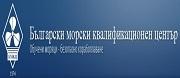 БЪЛГАРСКИ МОРСКИ КВАЛИФИКАЦИОНЕН ЦЕНТЪР - БМКЦ - Варна