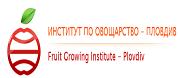 ИНСТИТУТ ПО ОВОЩАРСТВО - Пловдив