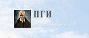 ПГИ Т. ВЛАЙКОВ - Клисура