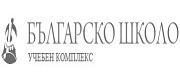 Училища - ЧОУРЧО Българско Школо - София