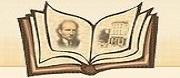 РЕГИОНАЛНА БИБЛИОТЕКА ЕМАНУИЛ ПОПДИМИТРОВ - Кюстендил  - РЕГИОНАЛНА БИБЛИОТЕКА ЕМАНУИЛ ПОПДИМИТРОВ - Кюстендил