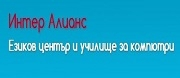 ИНТЕР АЛИАНС - Пловдив