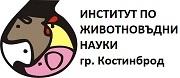 ИНСТИТУТ ПО ЖИВОТНОВЪДНИ НАУКИ - Костинброд