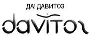 ДАВИТОЗ-Бургас