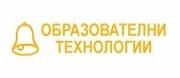 УЧИЛИЩА ОБРАЗОВАТЕЛНИ ТЕХНОЛОГИИ - София