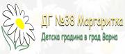 ДГ - ДГ 38 МАРГАРИТКА - Варна