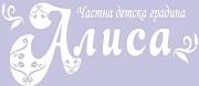 ЧДГ АЛИСА - София
