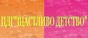 ЦДГ Щастливо Детство - Враца