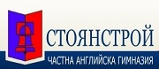 ЧАСТНА АНГЛИЙСКА ГИМНАЗИЯ СТОЯНСТРОЙ - Пловдив
