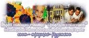 Училища - 1-ВО ПУ ПРОФ. ДПН ГЕОРГИ АНГУШЕВ - София