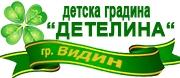ДГ ДЕТЕЛИНА - Видин