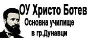 ОУ - ОУ ХРИСТО БОТЕВ - Дунавци