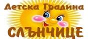 ДГ - ДГ СЛЪНЧИЦЕ - Етрополе