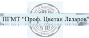 ПГ ПО МЕХАНОТЕХНИКА ПРОФ. ЦВЕТАН ЛАЗАРОВ - Пловдив