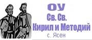ОУ СВ.СВ.КИРИЛ И МЕТОДИЙ - с.Ясен