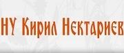 39 НУ КИРИЛ НЕКТАРИЕВ - Пловдив